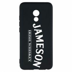 Чехол для Meizu Pro 6 Jameson - FatLine