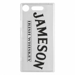 Чехол для Sony Xperia XZ1 Jameson - FatLine