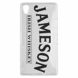 Чехол для Sony Xperia Z1 Jameson - FatLine