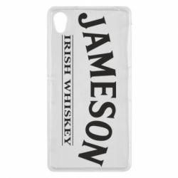 Чехол для Sony Xperia Z2 Jameson - FatLine