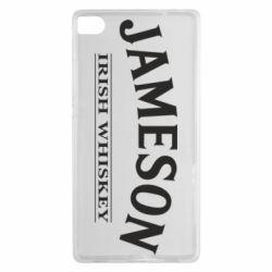 Чехол для Huawei P8 Jameson - FatLine