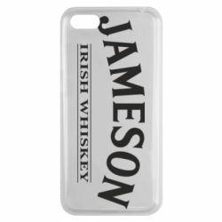 Чехол для Huawei Y5 2018 Jameson - FatLine