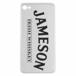 Чехол для Meizu U20 Jameson - FatLine