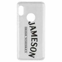 Чехол для Xiaomi Redmi Note 5 Jameson - FatLine