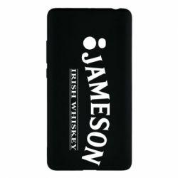 Чехол для Xiaomi Mi Note 2 Jameson - FatLine