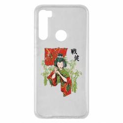 Чохол для Xiaomi Redmi Note 8 Japanese