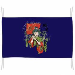 Прапор Japanese