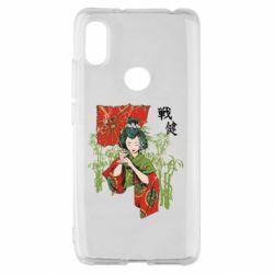 Чохол для Xiaomi Redmi S2 Japanese