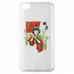 Чохол для Xiaomi Redmi Go Japanese