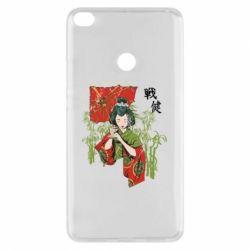 Чохол для Xiaomi Mi Max 2 Japanese