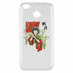 Чохол для Xiaomi Redmi 4x Japanese