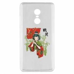 Чохол для Xiaomi Redmi Note 4x Japanese