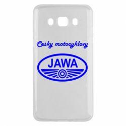 Чохол для Samsung J5 2016 Java Cesky Motocyclovy