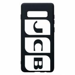Чохол для Samsung S10+ JCB 2