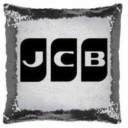 Подушка-хамелеон JCB 2