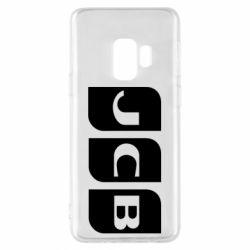Чохол для Samsung S9 JCB 2