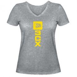 Жіноча футболка з V-подібним вирізом JCB 3CX