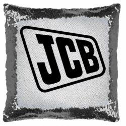Подушка-хамелеон JCB