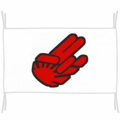 Флаг JDM Arm