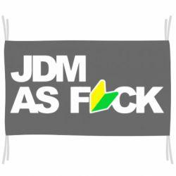 Прапор JDM As Fuck