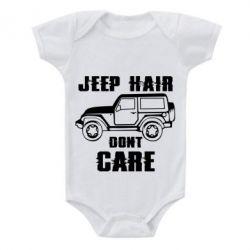 Дитячий бодік Jeep hair don't care