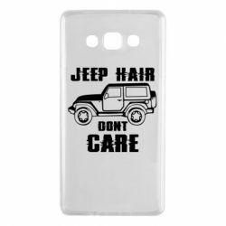 Чохол для Samsung A7 2015 Jeep hair don't care