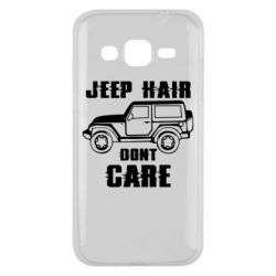 Чохол для Samsung J2 2015 Jeep hair don't care