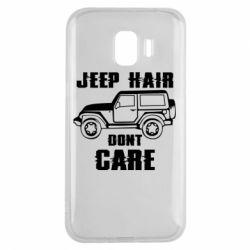 Чохол для Samsung J2 2018 Jeep hair don't care