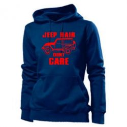 Толстовка жіноча Jeep hair don't care