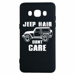 Чохол для Samsung J5 2016 Jeep hair don't care