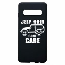 Чохол для Samsung S10 Jeep hair don't care