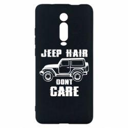 Чохол для Xiaomi Mi9T Jeep hair don't care