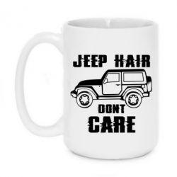 Кружка 420ml Jeep hair don't care