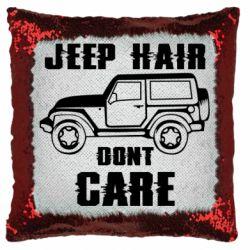 Подушка-хамелеон Jeep hair don't care