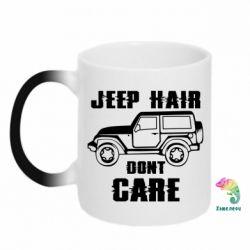 Кружка-хамелеон Jeep hair don't care