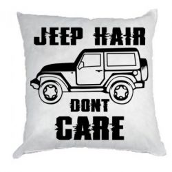 Подушка Jeep hair don't care