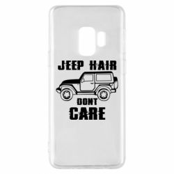 Чохол для Samsung S9 Jeep hair don't care