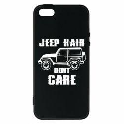 Чохол для iphone 5/5S/SE Jeep hair don't care