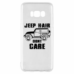 Чохол для Samsung S8 Jeep hair don't care