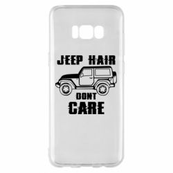 Чохол для Samsung S8+ Jeep hair don't care