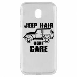 Чохол для Samsung J3 2017 Jeep hair don't care
