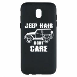 Чохол для Samsung J5 2017 Jeep hair don't care