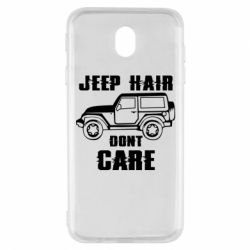 Чохол для Samsung J7 2017 Jeep hair don't care