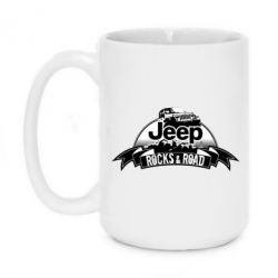 Кружка 420ml Jeep rocks