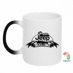 Кружка-хамелеон Jeep rocks