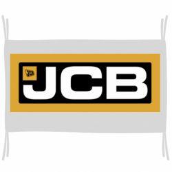 Прапор Jgb logo2