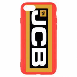 Чохол для iPhone 8 Jgb logo2