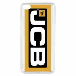 Чохол для Xiaomi Mi 5s Jgb logo2