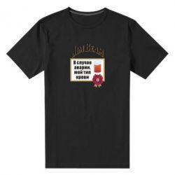 Чоловіча стрейчева футболка Jim beam accident