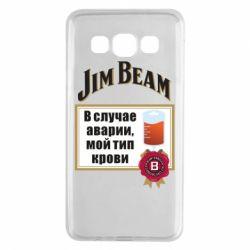 Чохол для Samsung A3 2015 Jim beam accident